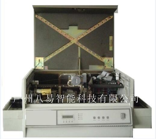 經濟型DC450凸字機