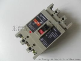 RMM1-63H/4上海人民开关