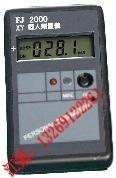 放射性个人剂量报 仪FJ2000