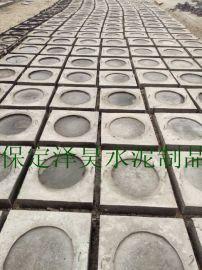 水泥底盘 保定泽昊水泥制品厂专业生产拉盘 卡盘 底盘