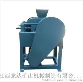 厂家直销供应选矿实验设备双棍破碎机