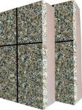 仿石材外保溫裝飾一體板