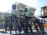 雙主機連體式混凝土攪拌站2HZS75型攪拌站