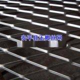 供應熱鍍鋅鋼板網片,拉伸鋼板網,不鏽鋼菱形鋼板網
