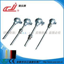 姚仪牌铠装型工业及耐磨型温度傳感器