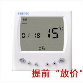鑫源86   屏幕液晶可编程式壁挂炉温控器