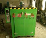 豫通噴塑烘箱 橡膠硫化烘箱 電路板烘箱