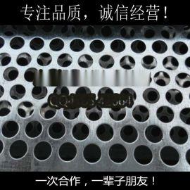 广州供应肇庆云浮湛江冲孔板生产厂家 金属冲孔网板 不锈钢多孔板
