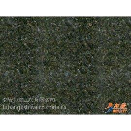 超薄石材燕山绿
