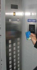 黑龙江电梯门禁 电梯IC卡控制系统 电梯刷卡器