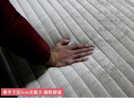 梦美时代酒店专用弹簧床垫席梦思