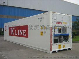 二手冷藏集装箱冷冻集装箱二手货柜广州专业供应