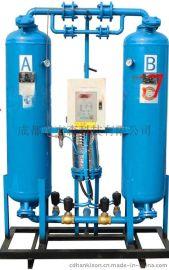 自贡吸附式干燥机 品质保证