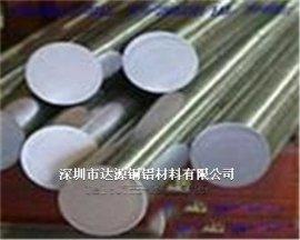 2024耐高温铝棒生产厂家