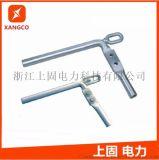 耐热铝合金绞线用耐张线夹液压NY-630/45N
