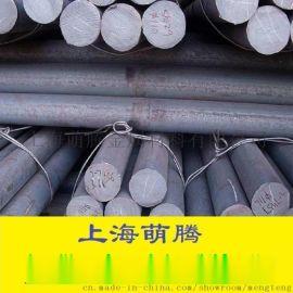 30CrMnSiNi2合金结构钢