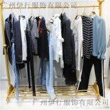 伊行服飾供應品牌女裝專櫃  布卡折扣貨源