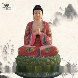 佛像三宝佛祖 如来佛祖佛像 释迦摩尼 寺庙大型佛像