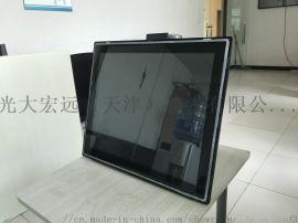 光大远见嵌入式平板电脑7寸工业平板电脑定制