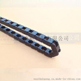 微型7*7 不可开型塑料拖链 机床尼龙拖链 坦克链