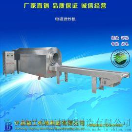 江西大米膨化机 全自动大米机