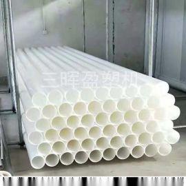 hdpe管材生产线 PPR供水管拉管机 塑料管材机