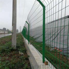 双边丝护栏网 江苏公路护栏网 道路护栏