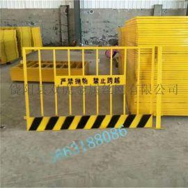 现货基坑护栏  临边防护栏  电梯井口护栏网