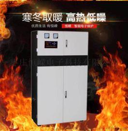 半导体电锅炉 电采暖锅炉 PTC电加热锅炉 恒嵘