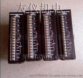 维修三菱伺服器MR-J2S-200B