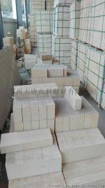 高鋁磚,耐火磚