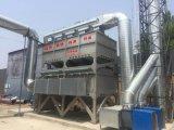 蓄热脱附式催化燃烧处理多种VOC废气 多种臭气净化焚烧设备环保推荐产品