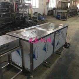 先泰牌惠州东莞抛动式钨丝超声波清洗机