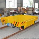 蓄電池車間穿梭車 廢鋼料斗運輸車定製生產