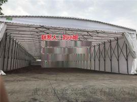 户外伸缩蓬仓库帐篷活动雨篷临时雨棚厂家定制