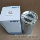 熱銷 瑪勒液壓油濾芯KE2883