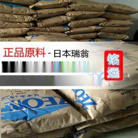 F52R 高熔脂 医用级coc透明 环烯烃共聚物
