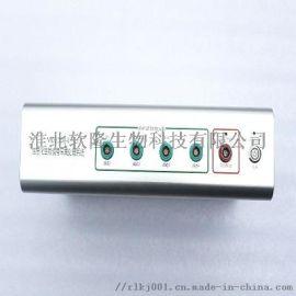 生理机能实验处理系统 一体化生物医学信号采集系统