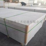 隔音硅酸钙板厂家 8mm硅酸钙板