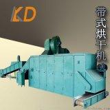 带式聚碳酸酯烘干机 工业烘干设备 生产能力大