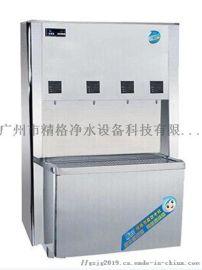 广州精格06款步进式不锈钢商用电开水器