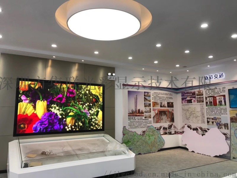 室內LED P2.5高清顯示屏