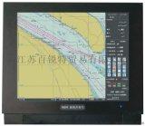 新阳升 NES-1000船用电子海图系统 19寸