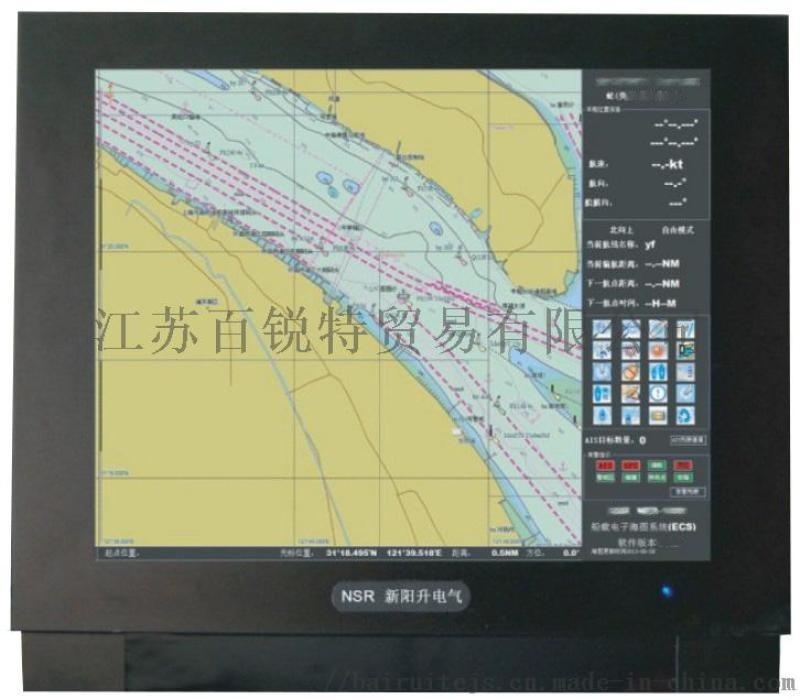 新陽升 NES-1000船用電子海圖系統 19寸