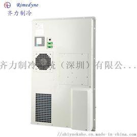 机柜空调电柜空调轻薄款齐力制冷