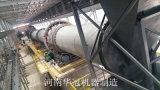 河道淤泥陶粒移動迴轉窯生產線設備製造廠家-河南華冠
