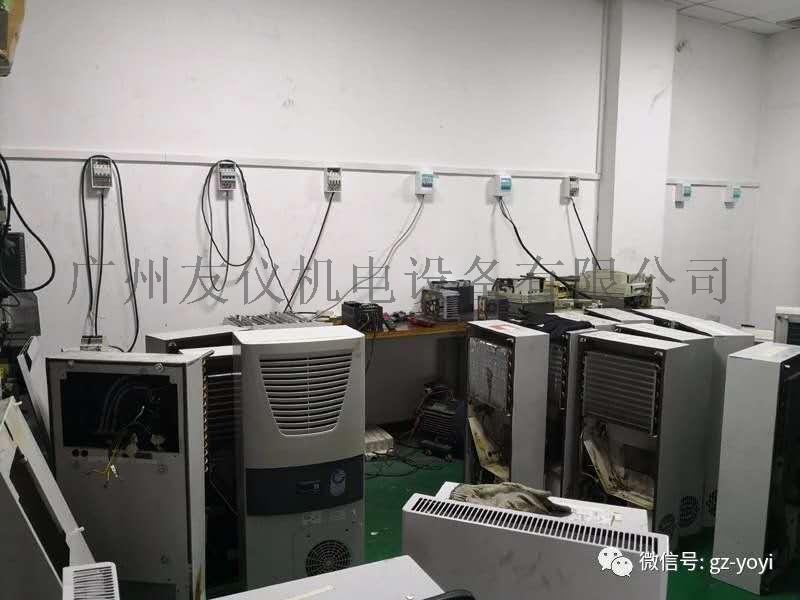 Lenze變頻器維修聯繫電話