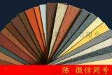 四川省柔性石材、软瓷砖厂家直销