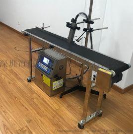 小字符喷码机 美缝剂喷码机 日期喷码机打码机