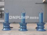 500ZQB-70浮箱式轴流泵现货